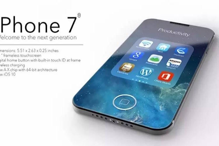 myfacemood iphone7