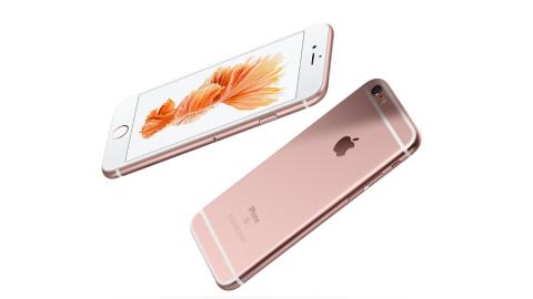 Cerchi un iPhone 6S a buon mercato?