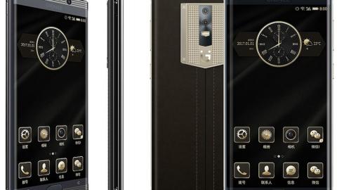 M2017: il cellulare di lusso di Gionee ha una batteria da 7,000mAh!