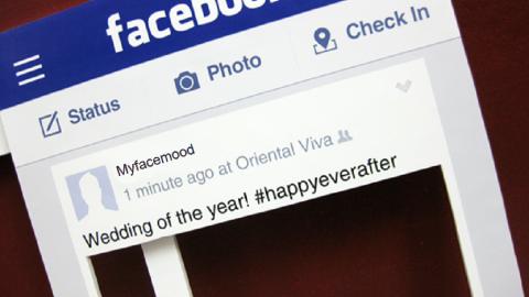 """Le """"Cornici di Locazione"""", una nuova funzione di Facebook"""
