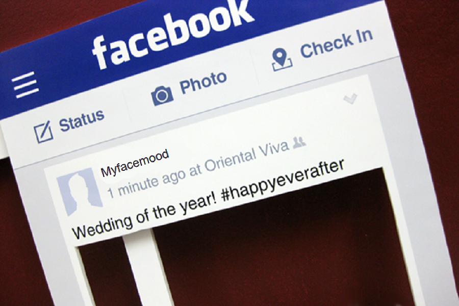 le-cornici-di-locazione-una-nuova-funzione-di-facebook