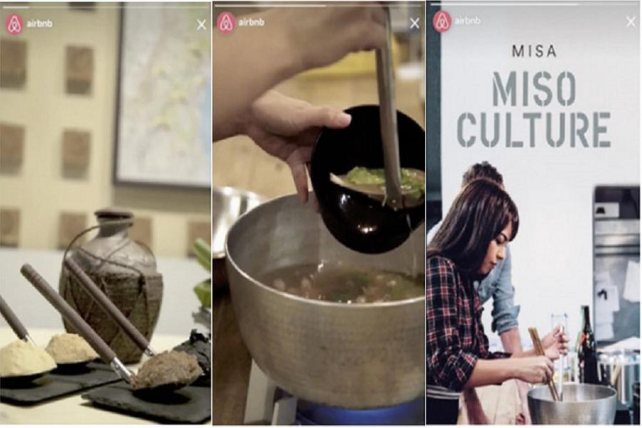 Myfacemood - La pubblicità entrerà nelle Instagram Stories