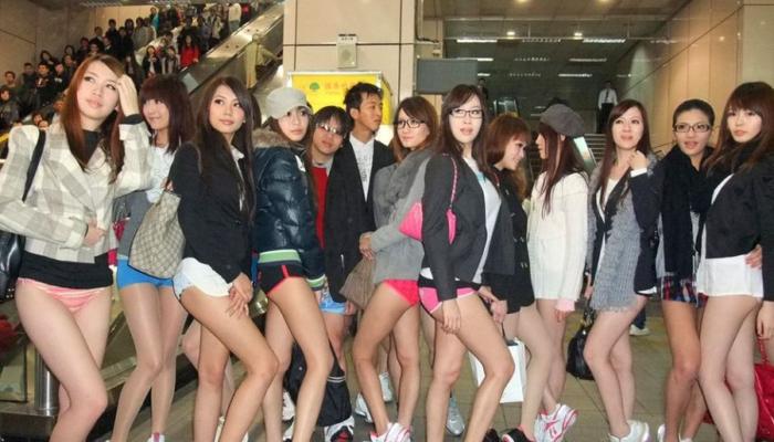 Myfacemood - No Pants Day 2017 Taiwan
