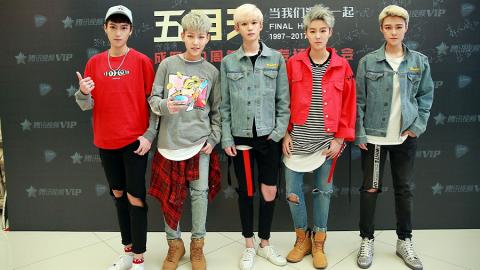 Acrush: la boyband più calda del momento è composta da ragazze cinesi!