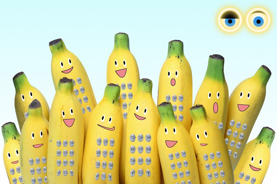 Myfacemood - Adesso potrai chiamare i tuoi amici ed i parenti con il Telefono Banana!