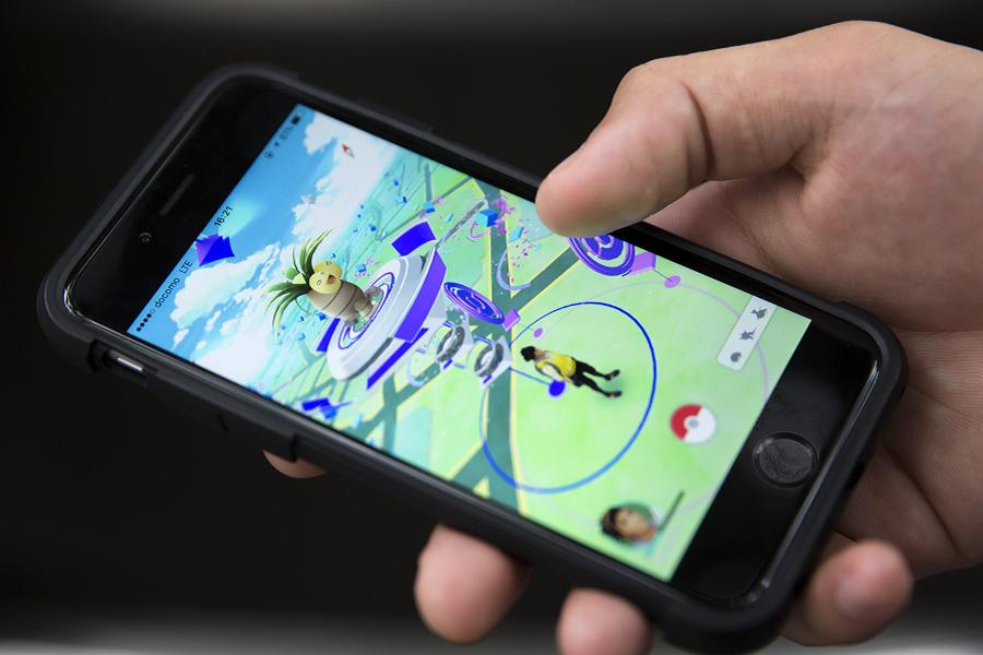 Myfacemood - Pokémon Go celebra il suo anniversario con dei nuovi eventi nella vita reale!